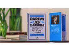 Advogado Murillo de Aragão reúne grandes nomes do meio jurídico e político para lançamento de obra