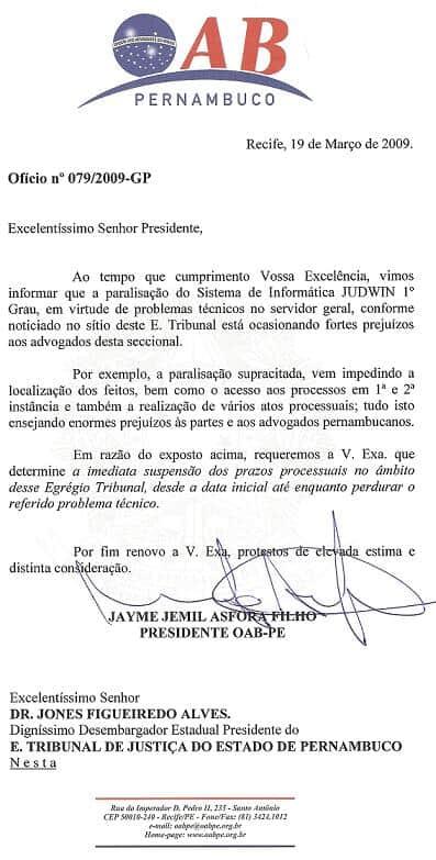 OAB/PE entra com pedido de suspensão dos prazos devido a paralisação do sistema do TJ/PE