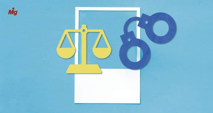 Prisão preventiva e justiçamento