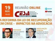Reunião do CESA aborda a lei de recuperação e os impactos na advocacia