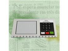 Conheça a história da urna eletrônica no Brasil