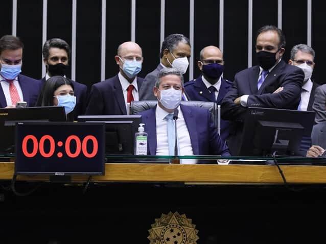 (Imagem: Cleia Viana/Câmara dos Deputados)