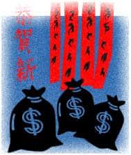 China: alternativa ao mundo e à supremacia americana