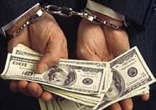 Breves comentários sobre o crime de corrupção passiva