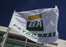 Via-crucis dos acionistas da Petrobras e a soberania nacional