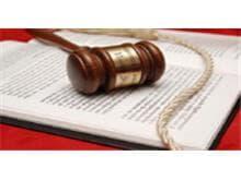 Comissão aprova PL que aumenta prazo para sustentação oral do TIT/SP