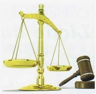 Juizado e justiça comum