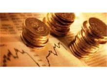 Tribunal de Impostos e Taxas de SP apresenta nova composição
