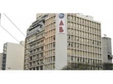 OAB/SP apresenta diretrizes para reabertura pública de escritórios de advocacia no município de São Paulo