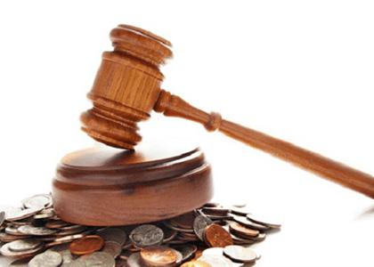 Reserva de 40% dos honorários do administrador judicial não se aplica à recuperação