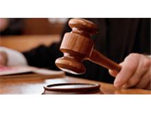 Juiz do Trabalho acusado de violência doméstica não terá foro especial