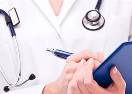 Plano de saúde deve arcar com despesas de internação urgente ocorrida durante carência